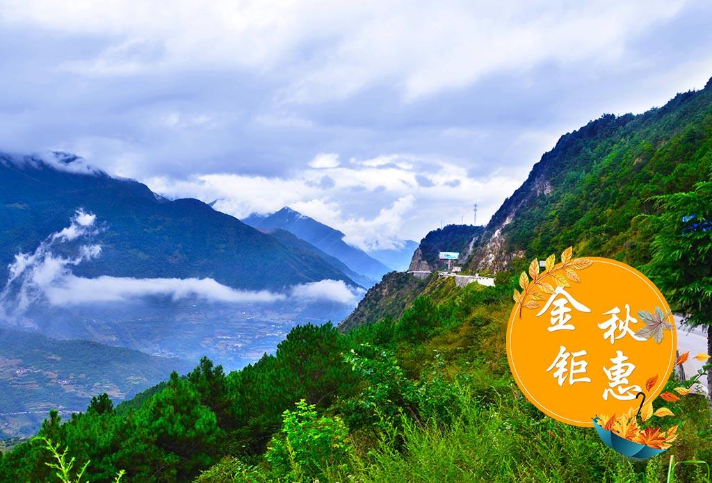 B线最美的318国道-川藏南线8天(雅鲁藏浦江,林芝入藏)